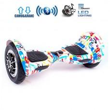 "Гироборд Smart Balance Wheel U10 Pro +Autobalance 10"" Граффити"