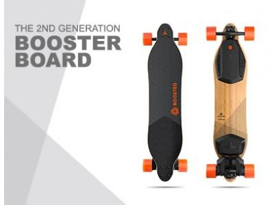 Второе поколение электроскейтбордов от Boosted Boards