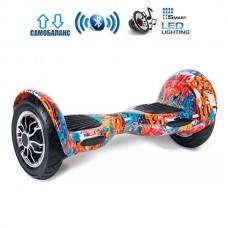 "Гироборд Smart Balance Wheel U10 Pro +Autobalance 10"" Тринити"