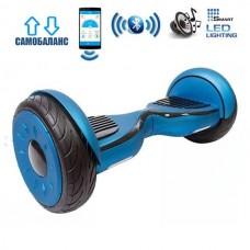 "Гироборд Smart Balance Wheel U20 Premium +Autobalance +Арр 10.5"" Синий матовый"