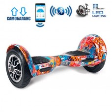 "Гироборд Smart Balance Wheel U10 Premium +Autobalance +Арр 10"" Тринити"